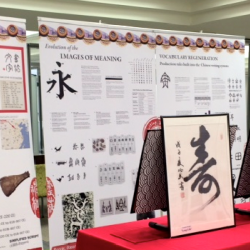 Chinese Writing Exhibit on display in the Augusta Kolwyck Library