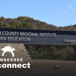 chattstate kimball entrance sign with tn reconnect logo