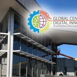 external phot of the new global center for digital innovation