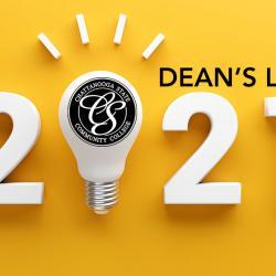 2021 dean's list